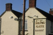 Bliss Gate pub
