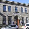 Ulster Bank, Castlederg