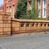 Wall at Entrance to John Summers Building