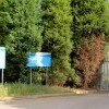 Gates to sewage works Ings Road.