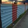 Allotment fencing