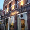 The Elm, North End Road, W14