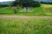Stonefield in Argyll