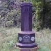 Cast Iron Monument, Raveningham