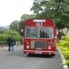 Miserden Classic Bus
