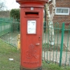 Post Box , Long Furlong, Abingdon, Oxfordshire