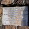 The MacCrimmon Memorial - plaque