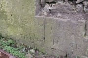 Carving on the walls