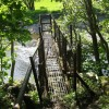 Metal jetty close to Wolsingham Steelworks