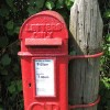 George V postbox, Linton