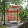 Pagoda, Portmeirion