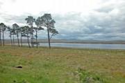 Loch an Ruathair