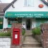 Raymonds Hill: postbox № EX13 70