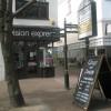 Opticians in Gosport High Street (1)