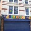 Card shop in Gosport High Street (3)