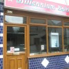 Millennium Balti in Elson Road
