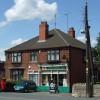 Broughton Post Office