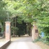 Entrance to Tring Memorial Park