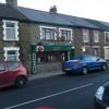 Maerdy Post Office, Ceridwen Street.