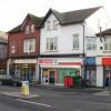 Spar, Chepstow Road, Newport