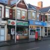 Caerleon Road post office, Newport