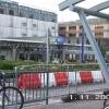 Main Entrance to Southampton General Hospital, Southampton