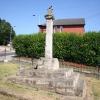 Maltby Cross